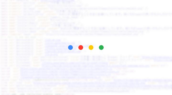 Google Pixelのブートアニメーションを作る