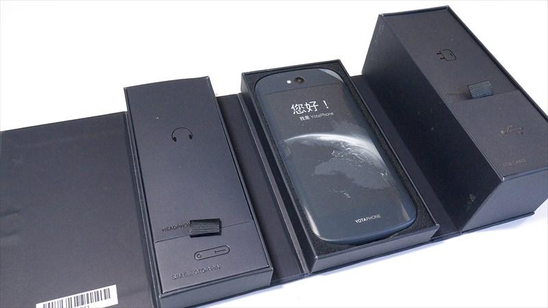 YotaPhone 2の全体
