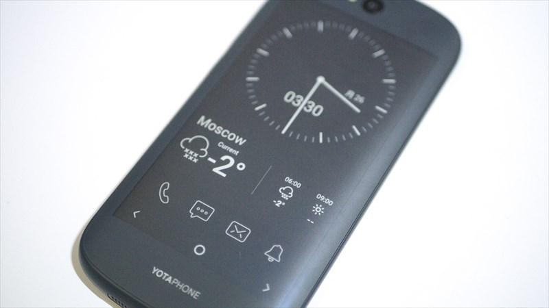 YotaPhone 2のE-Inkディスプレイで時計を表示